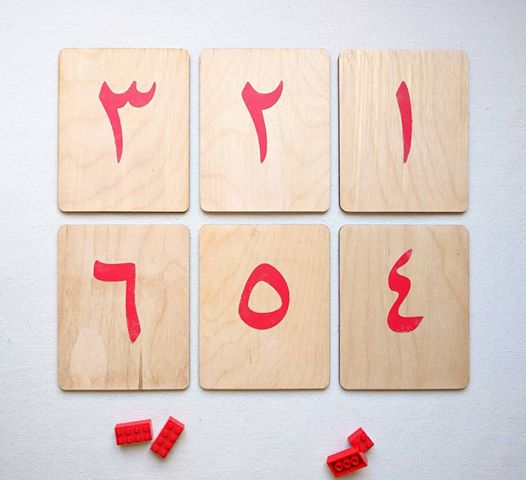 Sand Arabic Numbers Cards – Montessori