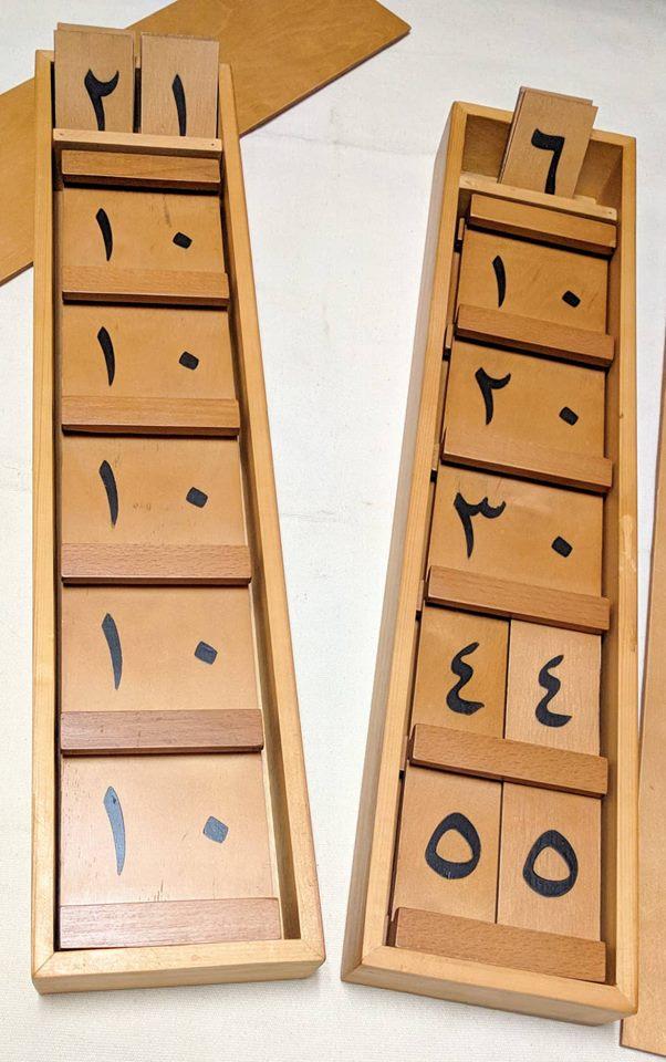 Arabic Seguin Boards 1&2 -with boxes- Montessori