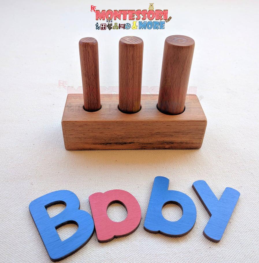 Palmer cylinder block – infant toys