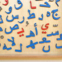 Magnetic Arabic letters