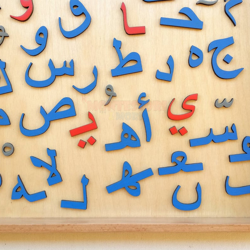 Magnetic wooden Arabic Letters- Montessori